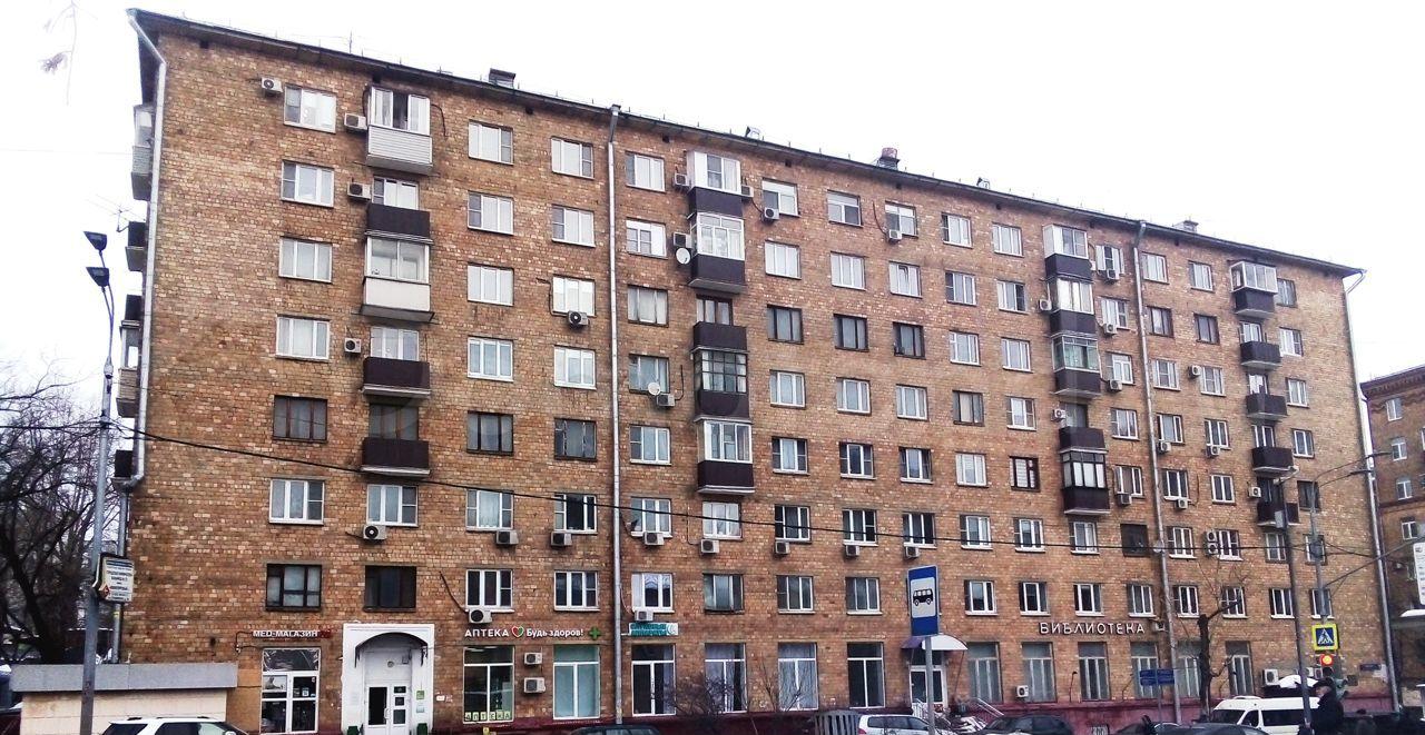 Недвижимость 2-Комн. Квартира, 56.5 М², 7/8 Эт. Москва